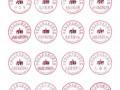 """中国食品药品检定研究院启用新的16枚""""中检院内设机构印章"""""""