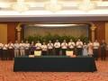 中科院大连化物所与天津渤海化工集团公司签署全面战略合作协议