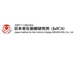 日本老化制御研究所 JaICA