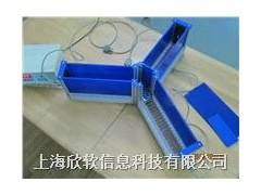 上海欣软Y迷宫电刺激实验系统