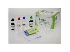 氟乙酰胺速测盒