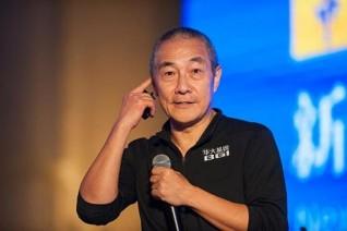 华大基因董事长汪建:将用基因技术首先在河南消灭聋哑盲傻