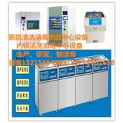 四川省消毒供应室配套设备
