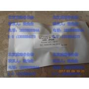 进口原装黄曲霉毒素m1标准品-15233068944