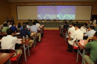 中国研究型医院学会——分子肿瘤与免疫治疗专业委员会、肿瘤放射生物与多模态诊疗专业委员会成立