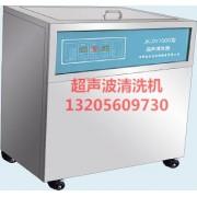 供应室医用单槽式超声波清洗机