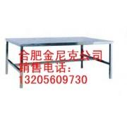 供应室不锈钢清洗工作台、分类台(可定做)