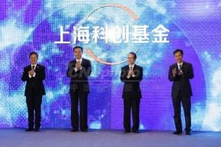上海成立300亿科创基金 关注生物医药等领域
