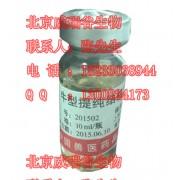 提纯牛型结核菌素(液体)10ml-15233068944