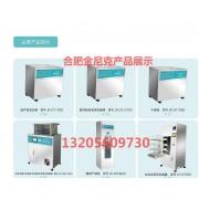 2018年安徽乡镇中心医院供应室清洗消毒全套设备