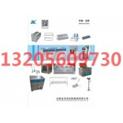 2019年安徽乡镇中心医院供应室清洗消毒全套设备