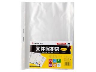 11孔文件袋,100个/包