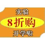 辉骏生物实验大促—IP试剂盒85折,部分实验8折特惠!