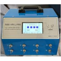 ZL-03C四通道小动物人工呼吸机